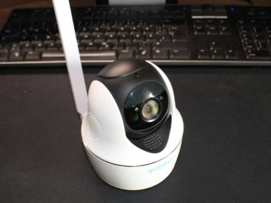 Test Reolink Überwachungskamera